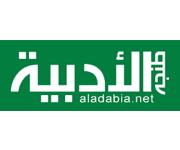 adabia